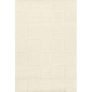 Tapis Block Blanc faux uni aux plaques en relief, Toulemonde Bochart
